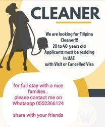 Need 2 Filipina housemaid