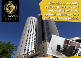 Need Business Center Locations for your Office Space