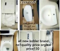 New item more than half price