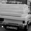 New medicall mattress