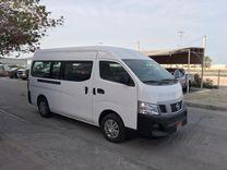 Nissan Bus 15 Passenger