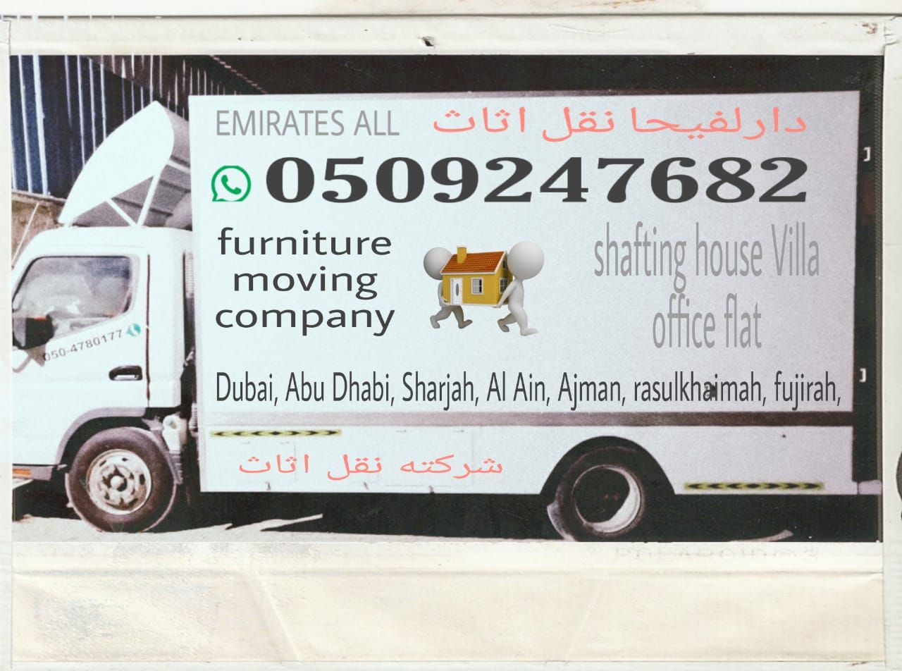 Noor al fayha Best movers packing