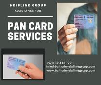 خدمة عموم البطاقات البحرين