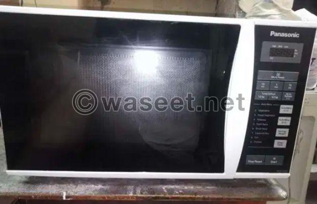 Panasonic DIGITAL microwave