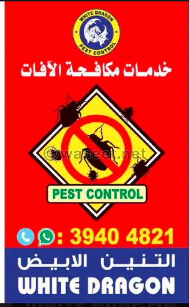 Pest Control & Disinfection Services