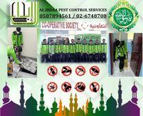 Pest Control and Bird Control Service