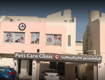 Pets Care Clinic