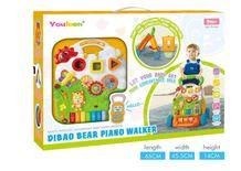 Piano Walker