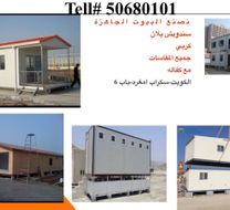 Portable cabins manufacturer Kerby
