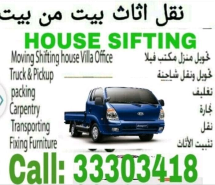 Professional Doha house shifting moving