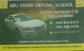Professional and Experienced Driving Instructor in Abu Dhabi