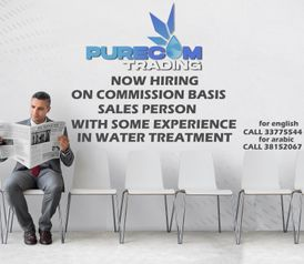 Purecom looking for a salesperson