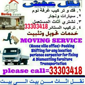 Qatar Doha Moving Carpenter and Transportation