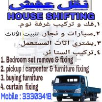 Qatar House Shifting And Moving. House Any Furniture We Do Remove