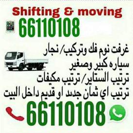 Qatar Shifting Moving Pickup Service 5