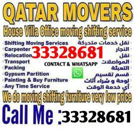 قطر لنقل العفش