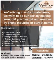 Reach us to get our services 9 sydney consultation)