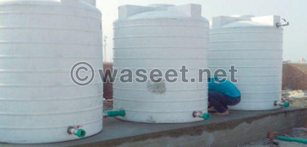 Repairing Water tanks