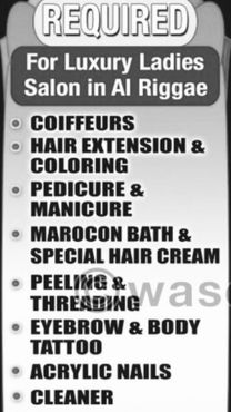 ‏Required hairdressers