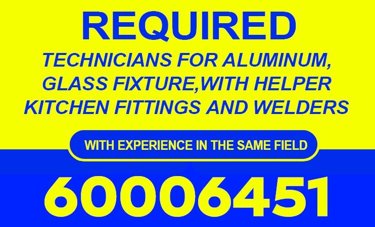 Required technicians for aluminum