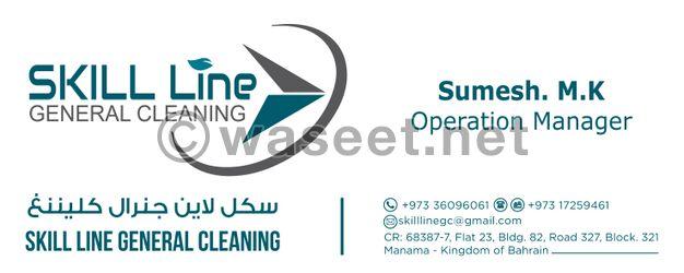 خط المهارة التنظيف العام # 36096061