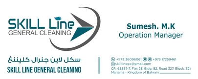 SKILL LINE GENERAL CLEANING # 36096061