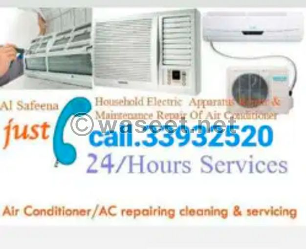 Saar ac refrigerators washing