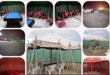 Sakhir camping