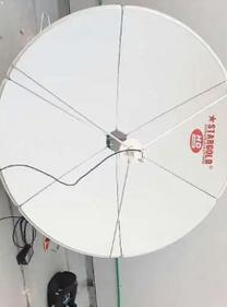 Satellite dish new