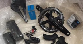 Shimano Dura ace group set not used