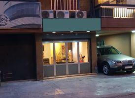 Shop or office in New Rawda