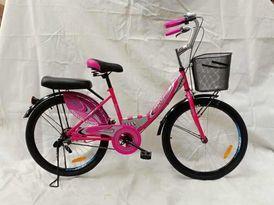 20 inch bike for girls