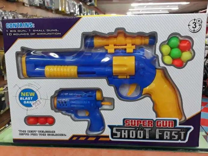 Super shooter gun kids