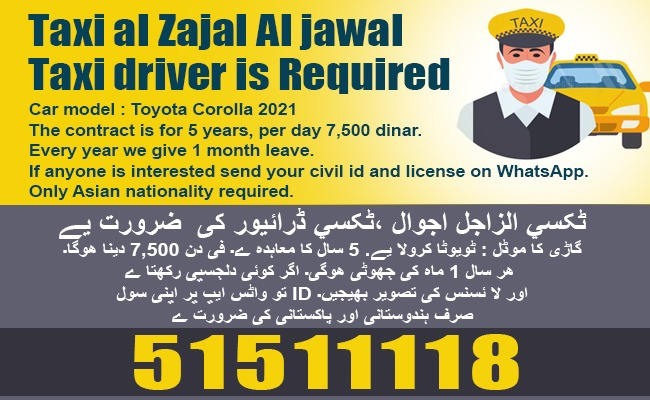 Taxi driver is Required