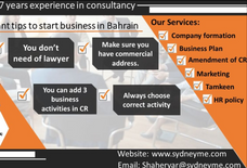 Tips for start business in Bahrain