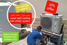 Air conditioner installation and maintenance