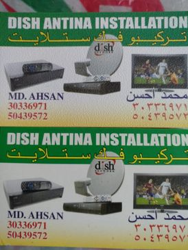 Tv Dish Cable Tuning