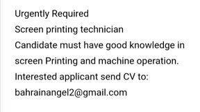 Screen printing technician