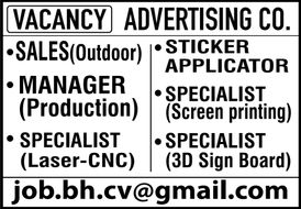Vacancy : Advertising & Promotion