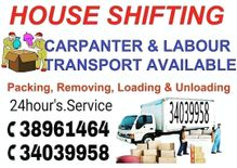 WORLD HOUSE PACKER MOVERS Cheap Service