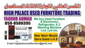 We Buy old furniture in Dubai