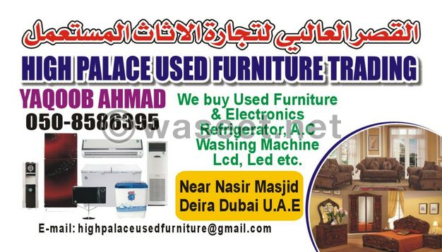 We Buy old furniture in Dubai