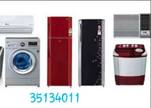 We are repair ac washing