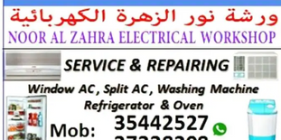 We rapeir A.c washing machine and Refrigerator