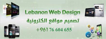 تصميم موقع متواجب على كل الاجهزة الذكية