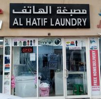 Laundry business for sell direct from owner