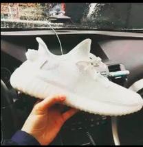 Yeezy 350 adidas