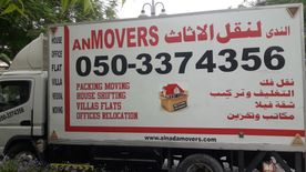 packers movers all UAE