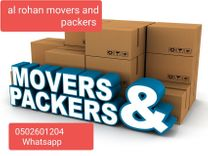 al rohan movers0502691204