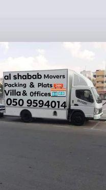 al shabab movers